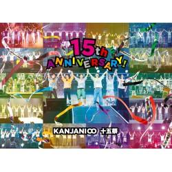 [台版] 關8 十五祭 【DVD初回限定盤(4DVD)】