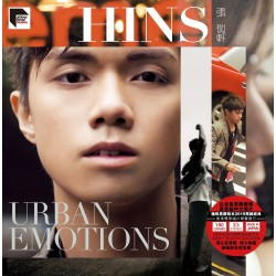 張敬軒	ARS LP - Urban Emotions