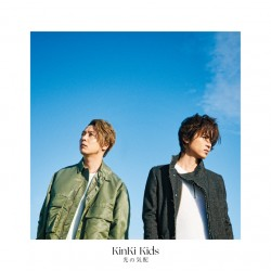kinki kids 光之気配 【初回盤A】CD+DVD-A