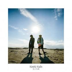kinki kids 光之気配 【通常盤】CD