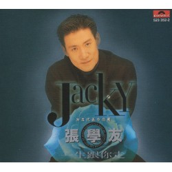 張學友年度代表作品輯 一生跟你走 (2CD) (台灣版)