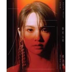 簽名版 楊丞琳 RAINIE - 刪•拾 以後 (拾版)台版