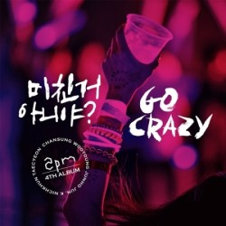 2PM - VOL.4 [GO CRAZY]...