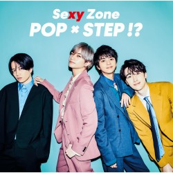 通常 SEXY ZONE POP X STEP!?日版