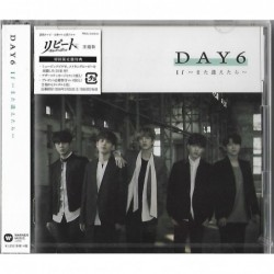 DAY6 If ~また逢えたら~ [初回限定盤,...
