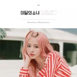 LOONA 本月少女-VIVI - VIVI (싱글앨범)