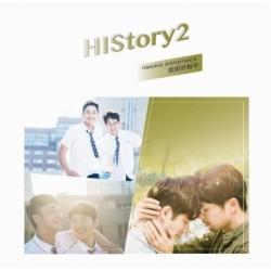 TV SOUNDTRACK/HIStory2 - 戲劇原聲帶