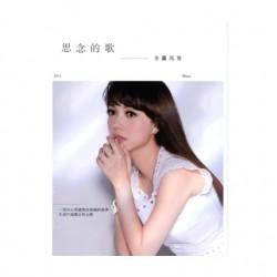 秀蘭瑪雅/思念的歌 ( CD+DVD )