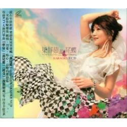 梁靜茹<燕尾蝶> KARAOKE VCD