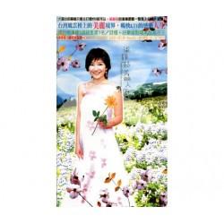 梁靜茹--美麗人生 CD+VCD
