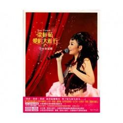 梁靜茹--愛的大遊行LIVE全紀錄 CD+VCD