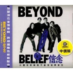 BEYOND- 信念...