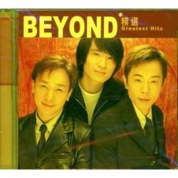 BEYOND- 滾石香港黃金十年-BEYOND精選