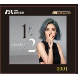 陳潔麗 - 1/2 (ARM 24KGOLD)