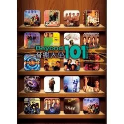 Beyond音樂大全101 (5CD + DVD)