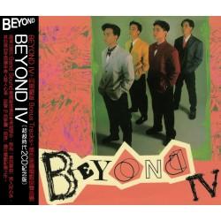 Beyond IV (超越時代2CD紀念版)
