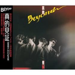 Beyond真的見證  超越時代2CD紀念版