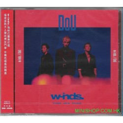 w-inds. - DoU CD+DVD初回限定盤