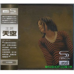 王靖雯 (王菲) Faye Wong - 天空...