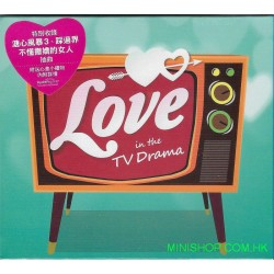 Love in the TV Drama 2CD