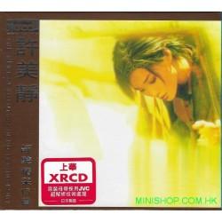 許美靜-靜聽精采十三首(XRCD)