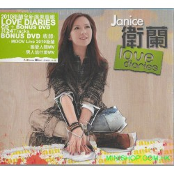 衛蘭~LOVE DIARIES CD+DVD