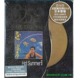 張國榮- HOT SUMMER (25週年 24K...