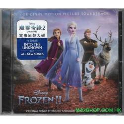 魔雪奇緣2 FROZEN 2 / OST