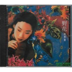 林憶蓮 野花 CD 盒