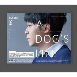 The Big Issue 大誌雜誌 2020 年 2月號