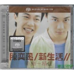 陳奕迅 Eason Chan新生活新曲+精選 (SACD)