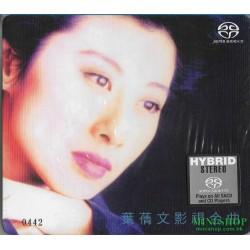 葉蒨文 Sally Yeh-影視金曲16首SACD
