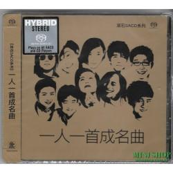 SACD系列 : 一人一首成名曲(群星)