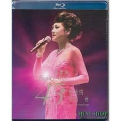葉麗儀 45年香港情演唱會 Blu ray
