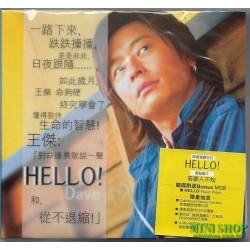 王傑/HELLO