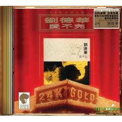 劉德華24K Gold CD -愛不完