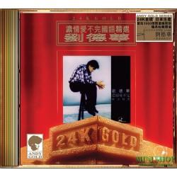 劉德華24K Gold CD -濃情愛不完國語精選