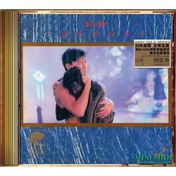 劉德華24K Gold CD -一起走過的日子