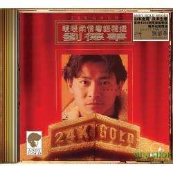 劉德華24K Gold CD -暖暖柔情粵語精選
