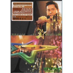 譚詠麟~ 歌者戀歌濃情30年演唱會卡拉OK (3DVD)