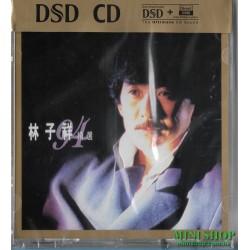 林子祥- 94精?DSD