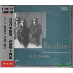Blue Jeans 白金珍藏版