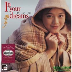 劉小慧ARS LP 91' - In Your...
