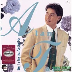 譚詠麟 ARS LP 91' -浪漫經典第二