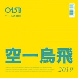 015B - YEARBOOK 2019