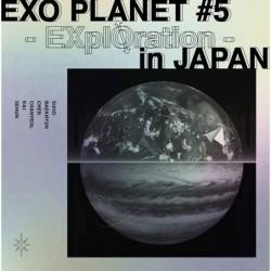 EXO PLANET 5 - EXPLORATION...