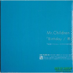 MR.CHILDREN...