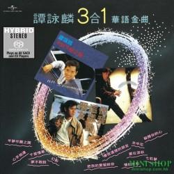 譚詠麟 Alan Tam 3合1華語金曲 SACD