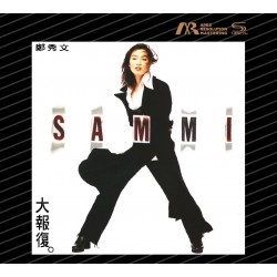 鄭秀文SAMMI -大報復 ARM...