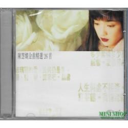 陳慧嫻 金曲精選26首 2CD